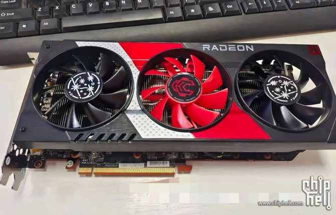 Vastarmor Radeon RX 6600 XT - pre-release originals from a previously unknown brand appeared on sale [1]