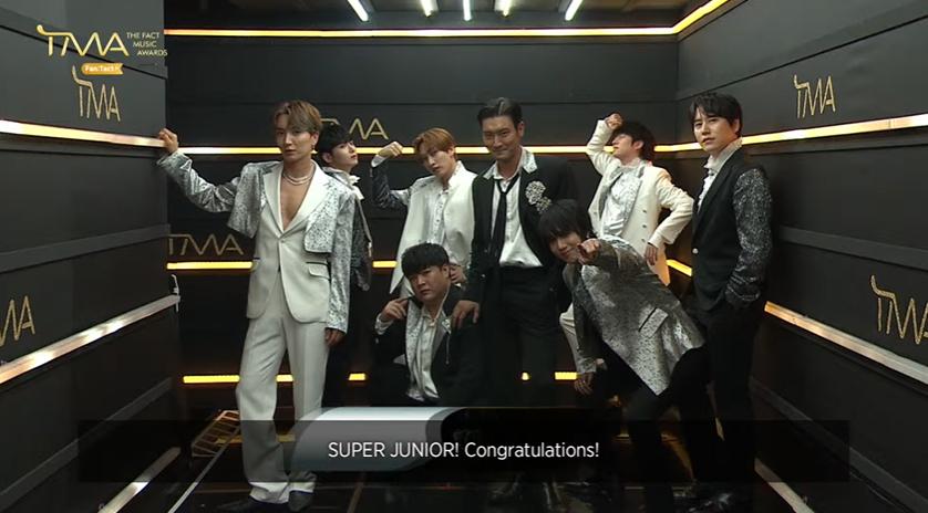 Super Junior, DMA